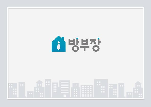 숭의동빌라3층